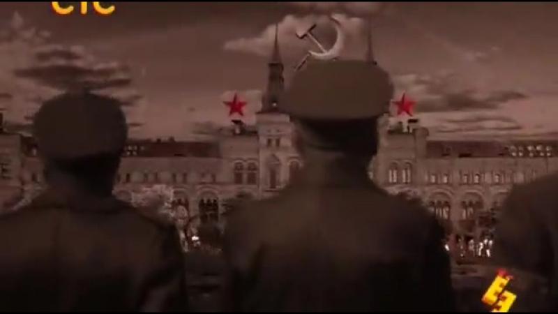 Государственная тайна - секретная капсула