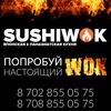 Доставка СУШИ ПИЦЦЫ ЛАПШИ в Караганде - SUSHIWOK