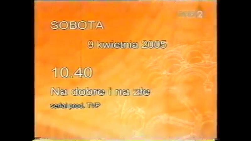Начало эфира (TVP2 [Польша], 09.04.2005)