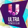 ULTRA фитнес клуб Ульяновск