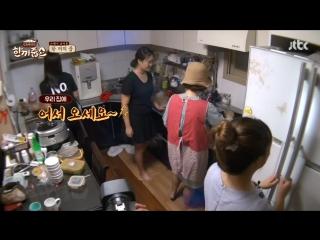 Let's Eat Dinner Together 170830 Episode 46