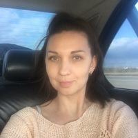 Алёна Сафонова