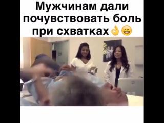 Бедные мужчины)