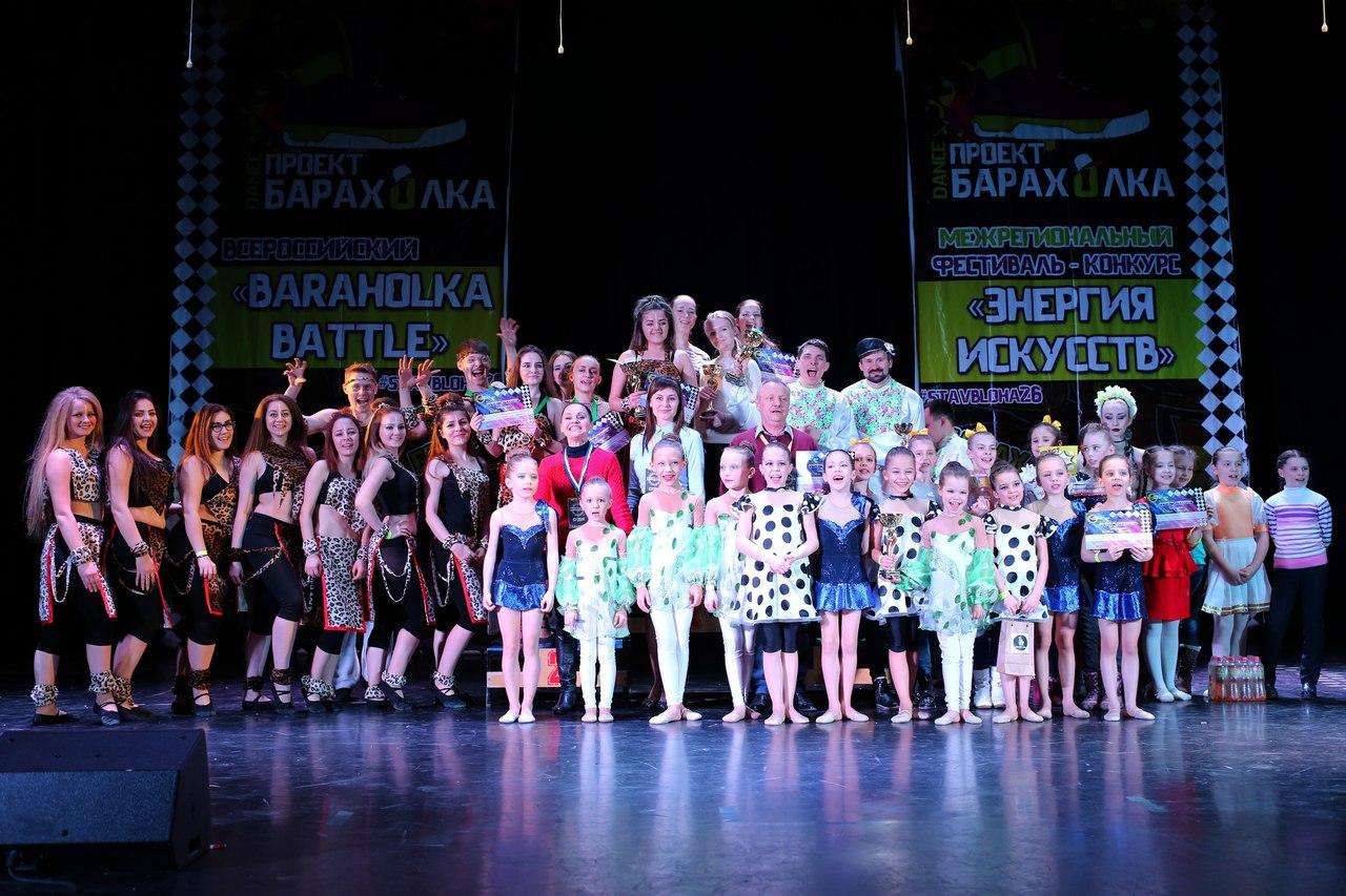 Конкурсы танца в ставрополе