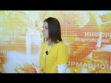 Неола Лисицына со своим проектом на форуме ПроеКТОриЯ