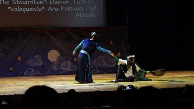 Парад Духов - The Silmarillion: Daeron, Luthien - Valaquenta: Aru Kotsuno, Суд (Они но Ёру 2016)