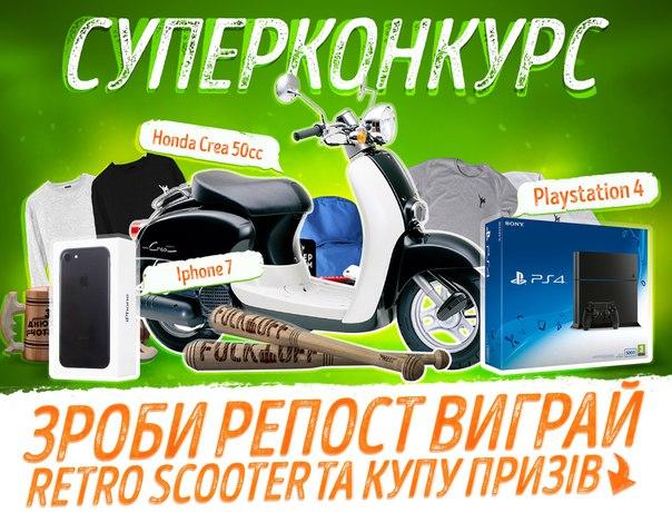 Фото №456508663 со страницы Артема Лакизюка-Ляшкевича