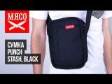 Сумка через плечо PUNCH - Stash, black. Обзор