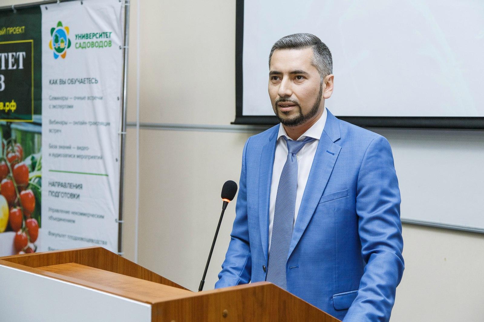 Рустам Мавланов, директор Университета Садоводов