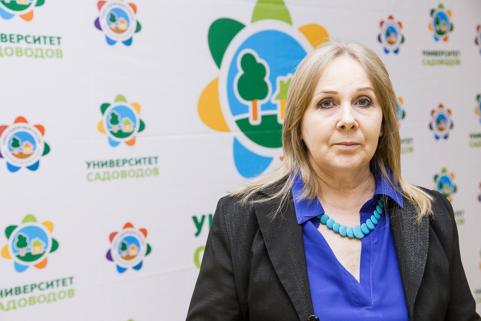 Старший преподаватель Университета садоводов Людмила Бурякова