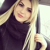 Наталія Раскошна