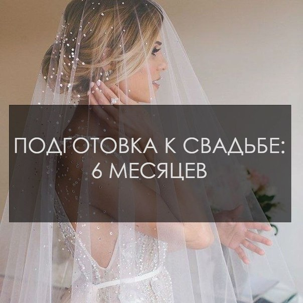 Фото -46789042