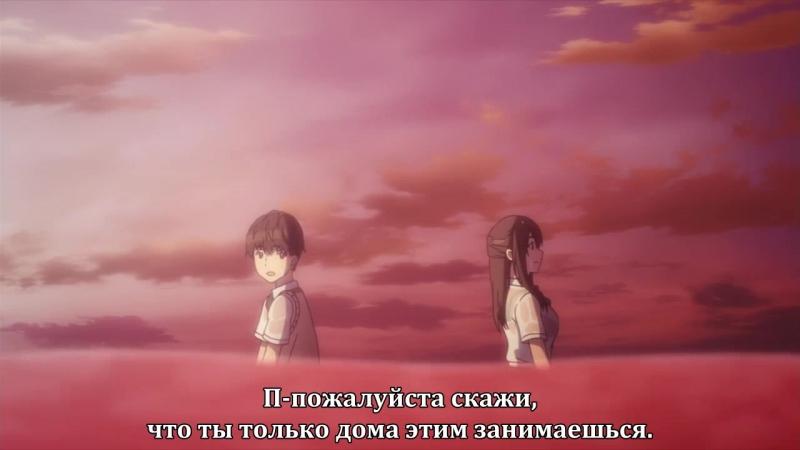 [Anime365] Seiren - 04 (t1170538) - Segment1(00_13_00.156-00_16_42.001)