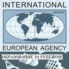 Международное Европейское Агентство