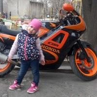 Юлия Кучеркова