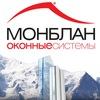 MONTBLANC - официальная группа