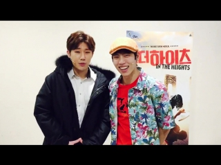 [170110] Greeting from SungGyu and DongWoo for «In The Heights».