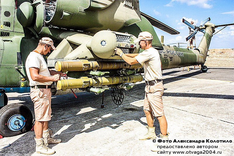 Orosz légi és kozmikus erők - Page 4 R15NpH35nqM