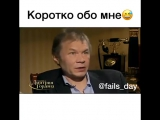 коротко обо мне)