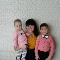 Кристина Гордеева