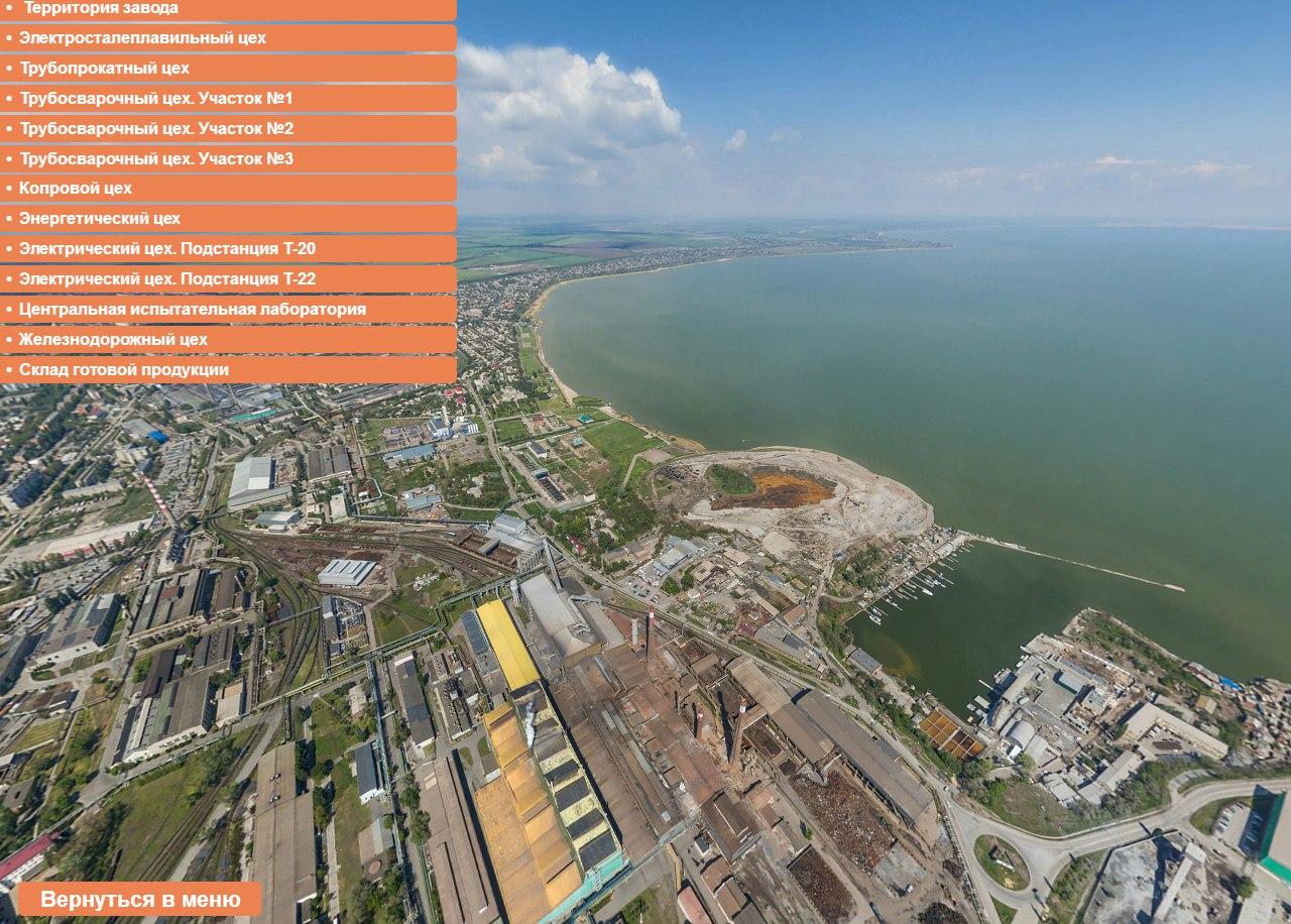ТАГМЕТ приглашает на экскурсию в виртуальном формате