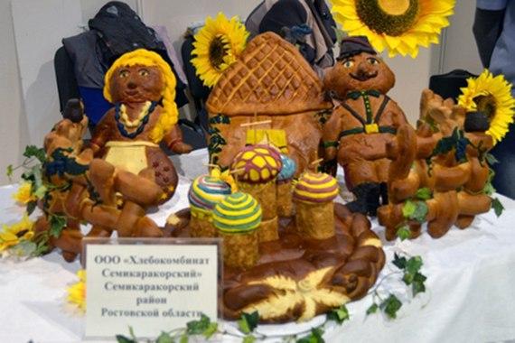 В Ростовской области пройдет III открытый чемпионат по хлебопечению
