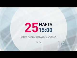 Омск-25 марта-30_(mpg)