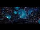 Валериан и город тысячи планет / Valerian and the City of a Thousand Planets - дублированный трейлер