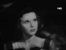 Сестра его дворецкого США, 1943 комедия, Дина Дурбин, Аким Тамиров, советская прокатная субтитрованная копия