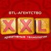 BTL агентство XXL