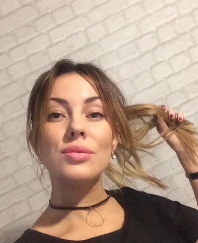 Ekaterina Pavlovskaya