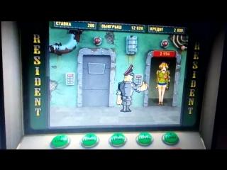 Как выиграть в игровой автомат Резидент Самые большие выигрыши в игровые автоматы казино Вулкан