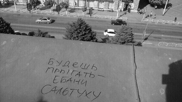 Егор Подымахин   Иркутск