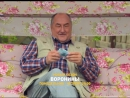 «Воронины» новый сезон на СТС