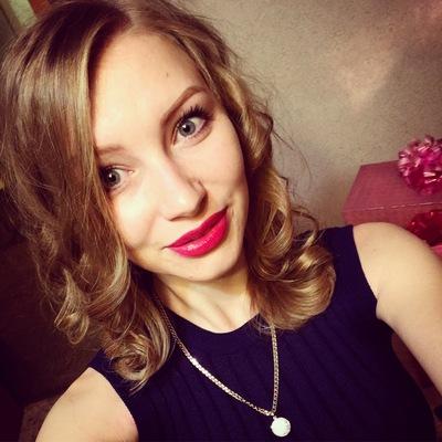 Мария Косенкова