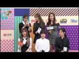 161115 SBS The Show Warm-Up Time (T-ARA Cut)