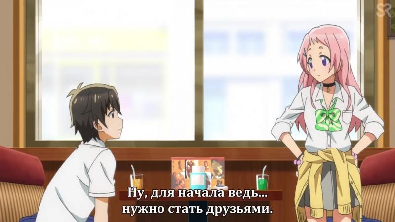 субтитры 06 Геймеры Gamers 6 серия русские субтитры SovetRomantica