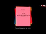 |AOMG Gang| ELO - Wax Mannequeen (рус.саб)