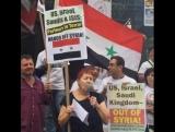 Члены сирийской общины в США провели акцию протеста перед штаб-квартирой ООН в Нью-Йорке
