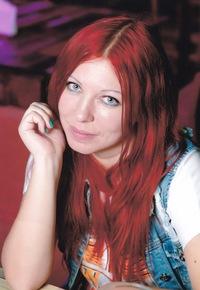 Катерина Прозорова