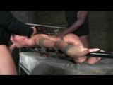 SexuallyBroken - December 18, 2013 - Syren De Mer (трахают связанных - бондаж,секс bdsm бдсм)
