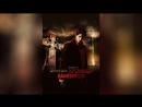 Хроники вампиров 2010 Dylan Dog Dead of Night