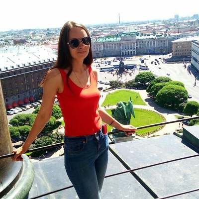 Алена Малиновская