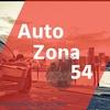 AutoZona54 | Мир автомобилей
