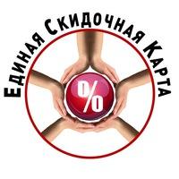 skidka_48