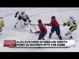 NHL Morning Catch Up: Ovechkin Makes History | January 12, 2017