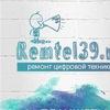 Remtel39.ru
