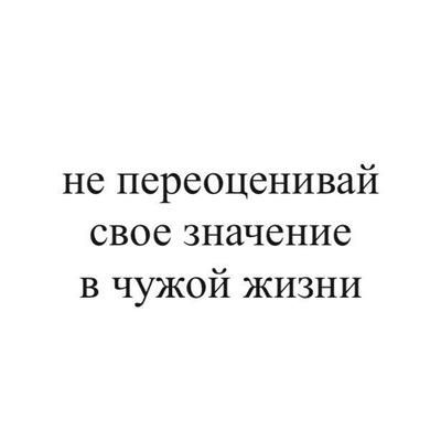 Юра Хавекин