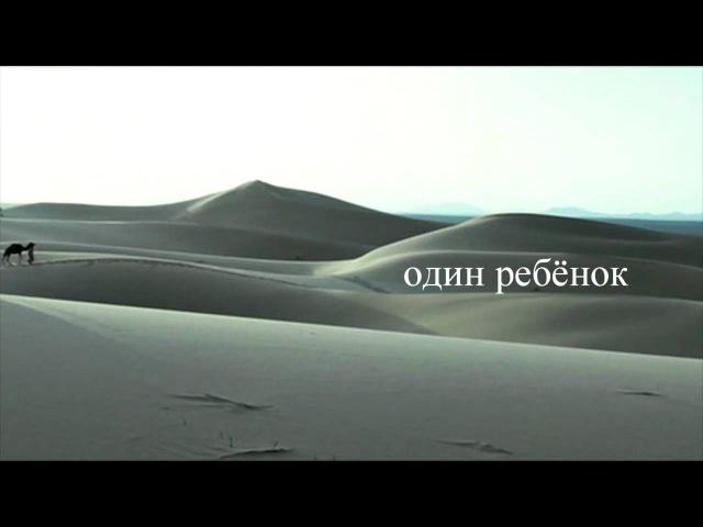 Божественное рождение (трейлер)