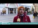 Oxu.Az TV Azərbaycan dini yoxsa dünyavi ölkə olmalıdır?